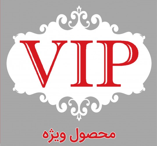 VIP Product
